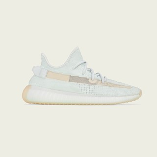 pluma participar vitamina  adidas + KANYE WEST announce the YEEZY BOOST 350 V2 Hyperspace
