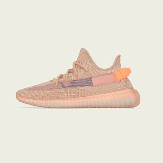 eb8184fad27eb adidas + KANYE WEST announce the YEEZY BOOST 350 V2 Clay