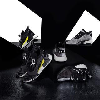 d090381864852 adidas Originals X BAPE X NBHD collaborate to release POD 3.1 + NMD STLT
