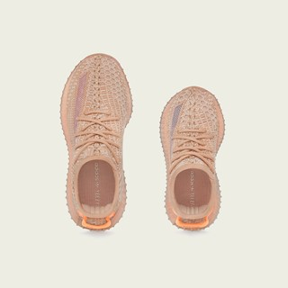 KANYE WEST announce the YEEZY BOOST 350