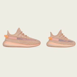 save off 8e414 fbbd1 adidas + KANYE WEST announce the YEEZY BOOST 350 V2 Clay