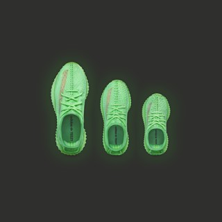 Kanye West Release Yeezy 350 Glow for