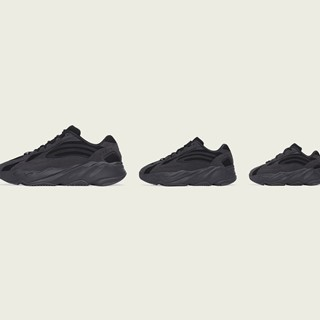 timeless design 6ec90 469b6 adidas + Kanye West Release Three New Yeezy Boosts