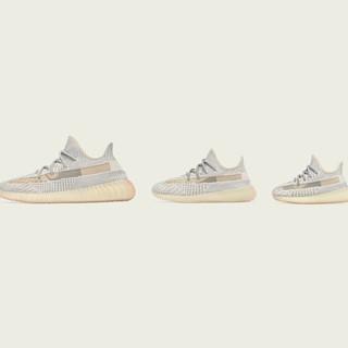 adidas yeezy boost 350 precio peru