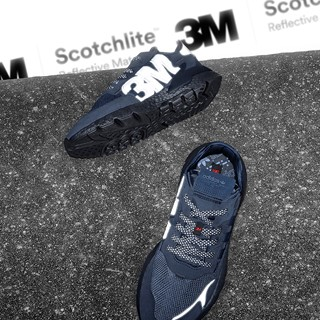 adidas Originals Presents the Nite Jogger 3M Project
