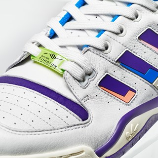 Latest in house adidas Consortium presents the Torsion