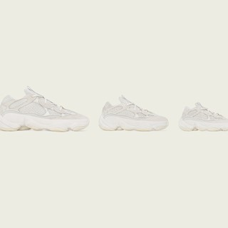 size 40 56048 622be adidas + KANYE WEST announce the YEEZY 500 Bone White