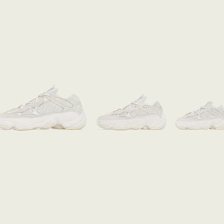 size 40 d71e0 59d6b adidas + KANYE WEST announce the YEEZY 500 Bone White