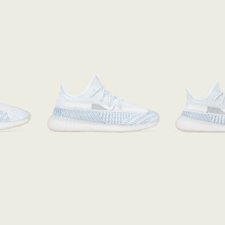 huge selection of 7f34a 5dadd adidas + Kanye West announce the Yeezy Boost 350 v2 cloud white