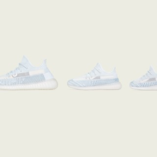 Yeezy Boost 350 v2 cloud white