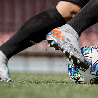 buty do biegania odebrane bliżej na adidas Football reveals Encryption Pack