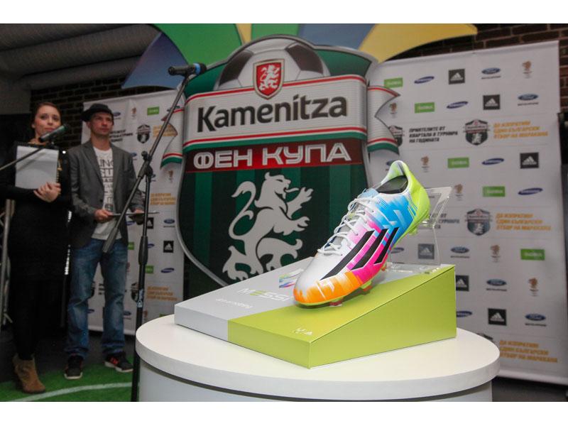 adidas @ Kamenitza Фен Купа-04