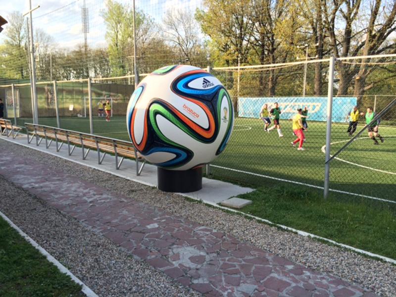 adidas brazuca Спортна София