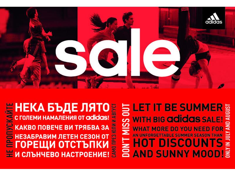 adidas summer sale 2