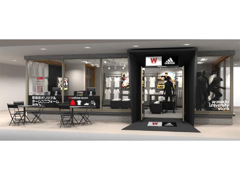 Waseda sport official partner shop TOP