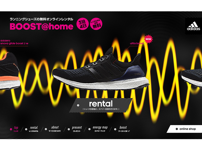 BOOST@home TOP