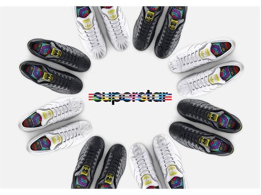 adidas Originals by Pharrell Williams - Supershell - Sculpted Collection