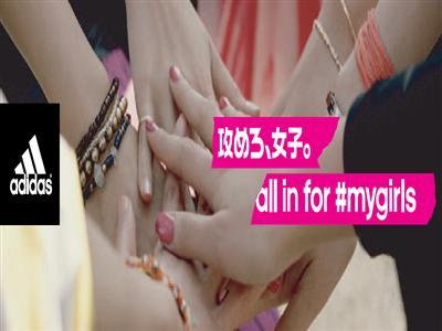 アディダス史上初のグローバルガールズキャンペーン3月21日(木)より日本展開を開始!