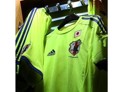 Japan World Cup Away Kit