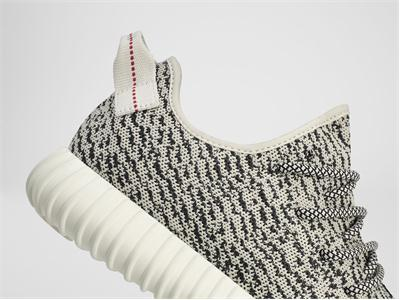 the YEEZY BOOST 350 8