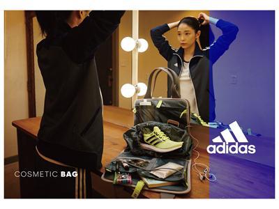 """アディダス・青山学院大学生 共同企画 3つの""""もてる""""を実現した女性向けスポーツトート「コスメティック バッグ」誕生!!"""