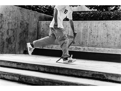 Superstar ADV: Die Ikone fürs Skateboarding