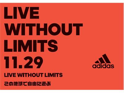 「LIVE WITHOUT LIMITS」 11月29日(日)開催