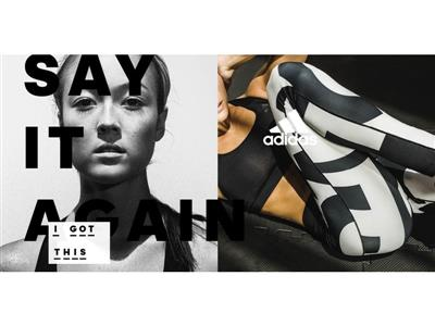 I GOT THIS: adidas Launches a New Campaign to Connect with Active Women