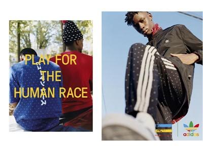adidas Originals = PHARRELL WILLIAMS Hu Holiday collection