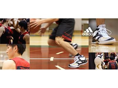 日本人プレーヤーのために開発されたバスケットボールシューズが更に進化!「SPG」12月23日(金)予約発売開始