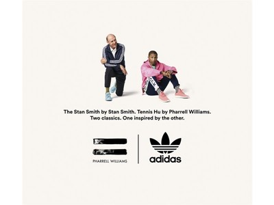 Tennis HU by Pharrell Williams