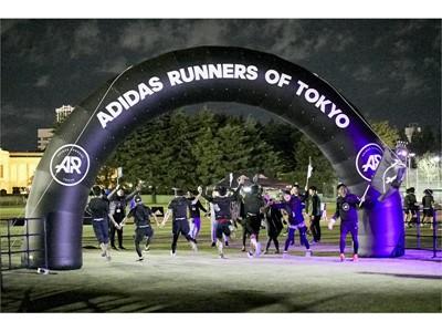 次世代型ランニングフェス『TOKYO RUN +5 CHALLENGE』開催
