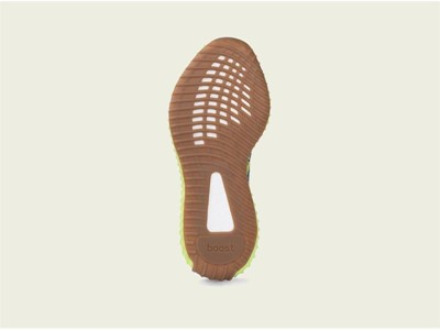 adidas Originals YEEZY BOOST 350 V2 995 TL (1)