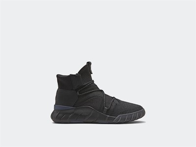 adidas Originals TUBULAR RISE AND TUBULAR 2.0