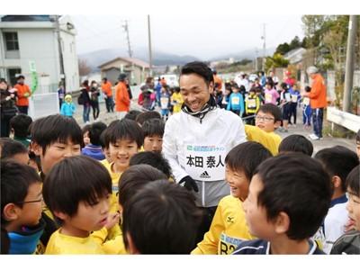 """Rikuzentakata marathon 2017.11.19"" 02"