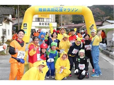 """Rikuzentakata marathon 2017.11.19"" 05"