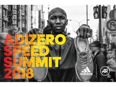 ウィルソン・キプサング選手 来日 決定 !「adizero SPEED SUMMIT 2018」
