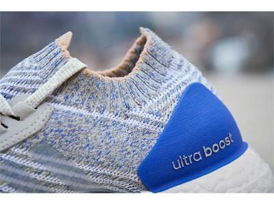 """UltraBOOST X 2018"" 02"