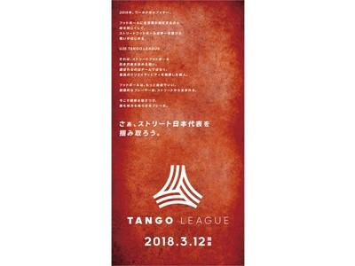 """TANGO LEAGUE"" 10"