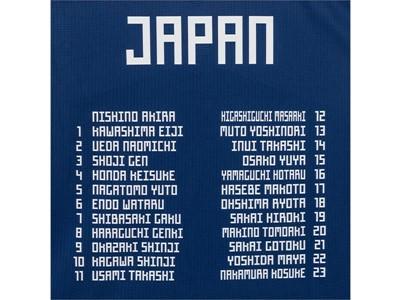 サッカー日本代表の2018 FIFA ワールドカップ ロシアTM ベスト16 の 軌跡を刻んだ『メモリアル勝色ユニフォーム』の販売を開始