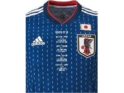 """Round of 16 memorial jersey"" 02"