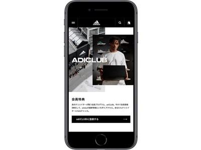 """""""adiCLUB"""" 01"""