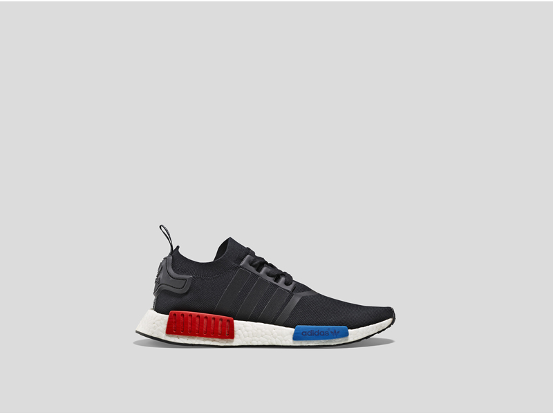 NMD S79168 White Lateral