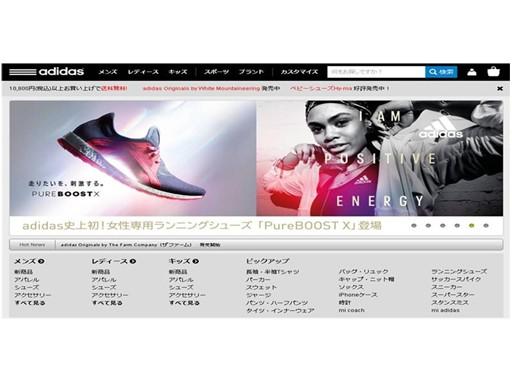 adidas/Reebok Amazon login&payment TOP