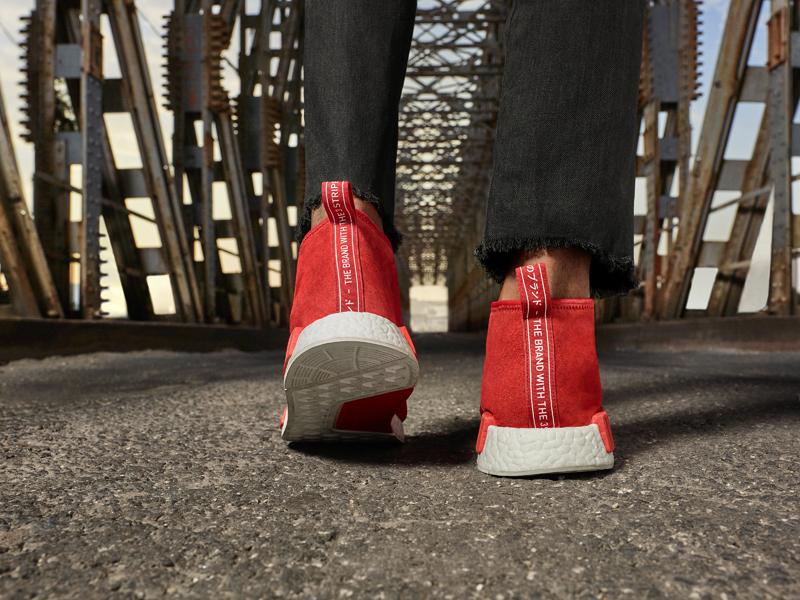 adidas Originals_NMD Chukka 1