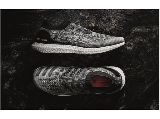 UltraBOOST Uncaged TOP