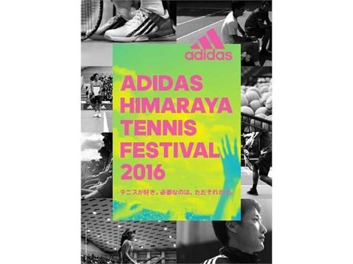 「ADIDAS HIMARAYA TENNIS FESTIVAL 2016」 TOP
