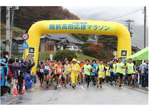 """""""rikuzentakata marathon 2016"""" TOP"""