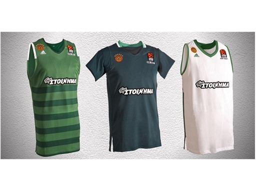 adidas_PAO BC 2016-17 Kits