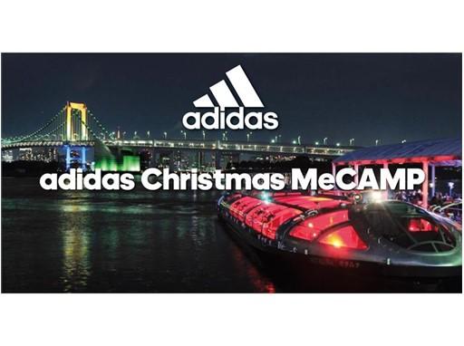 """""""adidas Christmas MeCAMP"""" TOP"""
